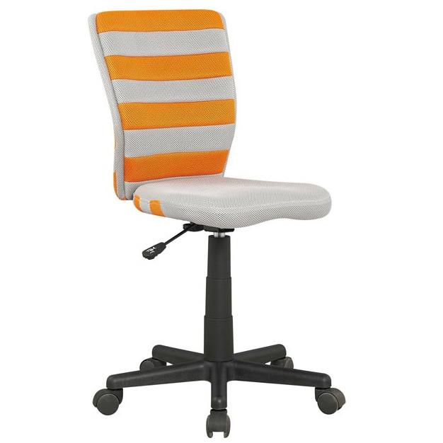 Кресло детское FUEGO HALMAR (оранжевый)